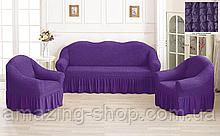 Чехлы Турецкие на диван + кресла | Дивандеки на диван и кресла | Накидки на диван и кресла | Цвет -  Сиреневый