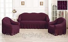 Чехлы Турецкие на диван + кресла | Дивандеки на диван и кресла | Накидки на диван и кресла | Цвет Лесная ягода
