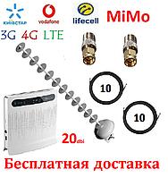 Полный комплект Huawei B593s-12 + 3G/4G/LTE антенной MiMo Стрела 1700-2170 МГц (Пушка) с усилением 20 дБ