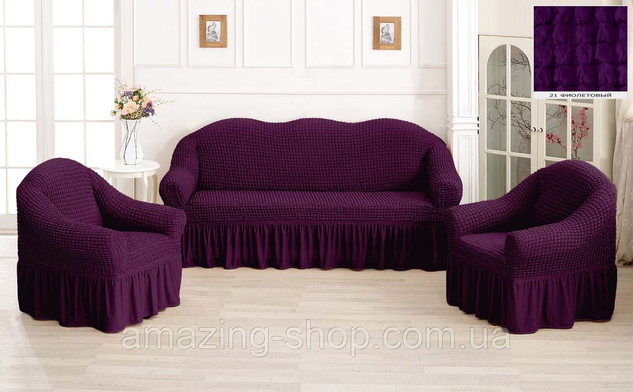 Чохли Турецькі на диван + крісла | Дивандеки на диван і крісла | Накидки на диван і крісла | Колір - Фіолетовий