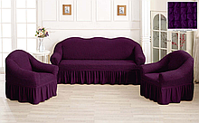 Чехлы Турецкие на диван + кресла | Дивандеки на диван и кресла | Накидки на диван и кресла | Цвет - Фиолетовый