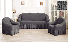 Чехлы Турецкие на диван + кресла | Дивандеки на диван и кресла | Накидки на диван и кресла | Цвет Темно-серый