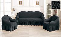 Чехлы Турецкие на диван + кресла   Дивандеки на диван и кресла   Накидки на диван и кресла   Цвет - Черный