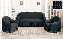 Чехлы Турецкие на диван + кресла | Дивандеки на диван и кресла | Накидки на диван и кресла | Цвет - Черный