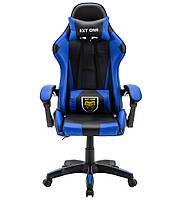 Компютерне крісло EXT ONE СИНЄ Геймерське крісло Офісне крісло Стул офисный компьютерный Кресло игровое ПОЛЬША