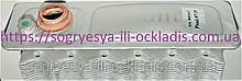 ТО МОНО 255*180 мм (б.ф.у, Италия)  Beretta Idra Exclusive/ Mynute/ Super Exclusive, арт. BR20-07, к.з. 0697/1