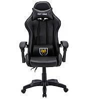 Геймерское кресло Стул компьютерный EXT ONE ЧОРНЕ Кресло офисное компьютерный стул Крісло для геймерів ПОЛЬША