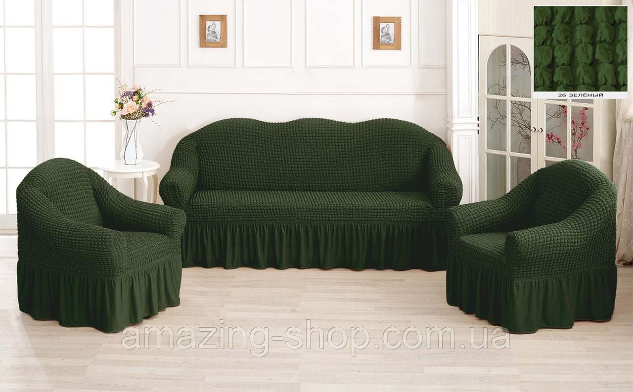 Чехлы Турецкие на диван + кресла   Дивандеки на диван и кресла   Накидки на диван и кресла   Цвет - Зеленый