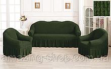 Чехлы Турецкие на диван + кресла | Дивандеки на диван и кресла | Накидки на диван и кресла | Цвет - Зеленый