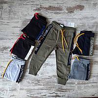 Детские спортивные штаны 9-12 лет для мальчиков Турция оптом