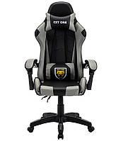 Компютерне крісло EXT ONE СІРЕ Офісне крісло Компютерне крісло спортивне Геймерское кресло компьютерное кресло