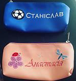 Гаманець для телефону, косметичка ключниця з вишивкою, фото 8