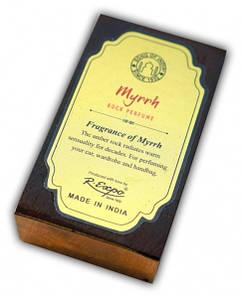 9110097 Ароматическая смола Myrrh