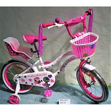 Велосипеды двухколесные 16д 1706-16 розовый с корзинкой