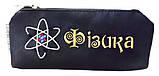 Ключница, Кошелек для телефона, косметичка  с вышивкой, фото 2