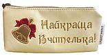 Ключница, Кошелек для телефона, косметичка  с вышивкой, фото 5