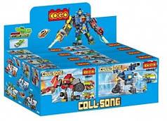 Конструктор COGO 4841 90 деталей, в коробке