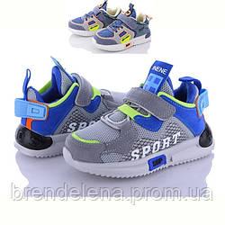 Дитячі кросівки для хлопчика W. Niko р26-31 (код 1070-00)