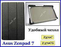 Черный tri-fold case чехол-книжка для планшета Asus Zenpad 7 Z370C P01W, фото 1