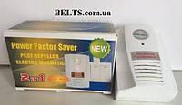 Прибор для экономии электроэнергии, энергосберегающее устройство Power Factor Saver 2 in 1, (+ отпугиватель),