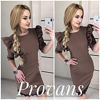 Нарядное платье, фото 1