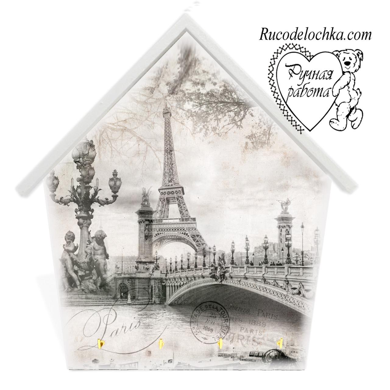 Ключница  домик Париж, средняя 18 * 23 см, ручная работа, Подарок в семью
