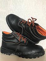 Ботинки рабочие юфтевые клее прошивные