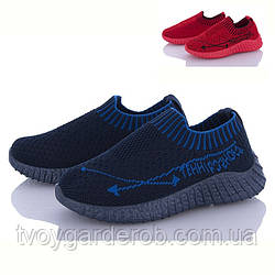 Детские кроссовки для мальчиков ВВТ  р26-31 (код 5316-00)