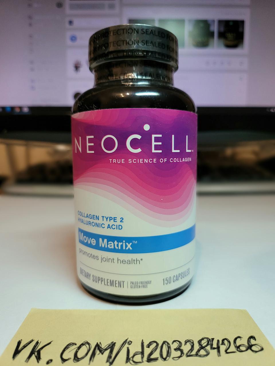 Коллаген гиалуроновая кислота NeoCell Move Matrix Joint Health Collagen & Hyaluronic Acid 150 caps