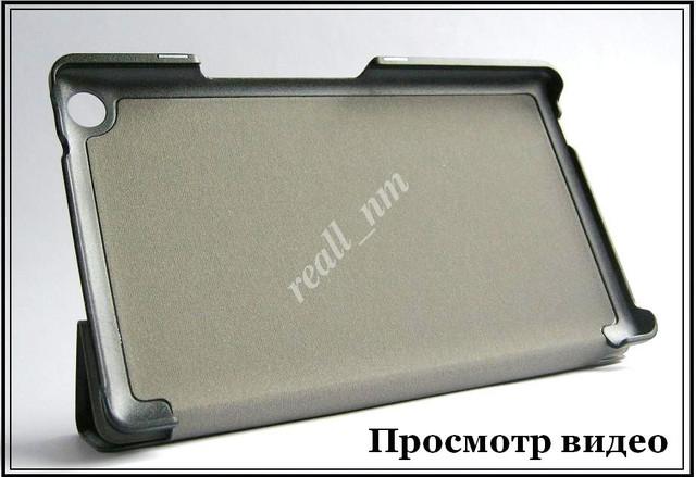 купить оригинальный чехол для Asus Zenpad 7 Z370C