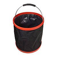 Складное ведро для прикормки на 9 литров, туристическое складывающееся ведро в чехле | складне відро