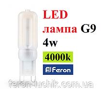 LED Лампа G9 4W 4000K 230V Feron LB-431 світлодіодна (капсула)
