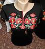 Вышиванки - футболки 77 (Л.Л.Л.)