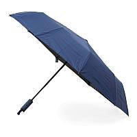 Зонт складной, полный автомат Monsen CV11665 Синий