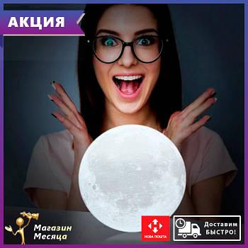 Ночник магическая Луна Magic 3D Moon Light
