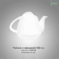 Чайник с крышкой 450 мл Harmonie (Farn) Гармония (Фарн) 8181HR