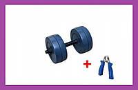 Гантели разборные 10 кг, Гантель наборная, Гантели, гири, штанги и диски, Гантели и штанги, Набор гантелей