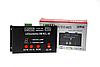 Блок управления контролер 230W 220В 10A IP20 для RGB ленты