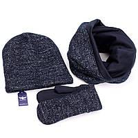Шерстяной набор синего цвета: шарф-снуд + шапка + варежки