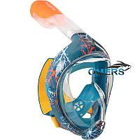 Маска на все лицо для снорклинга SUBEA Easybreath 500 swell, детская XS