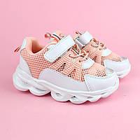 Детские кроссовки для девочек с LED подсветкой бело розовые тм Tomm размер 21,22,23,24