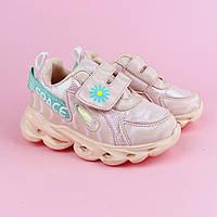 Детские кроссовки для девочек с LED подсветкой пудра тм Tomm размер 21,22,23,24,25