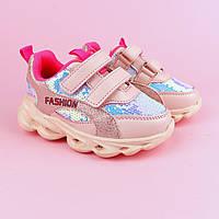 Детские кроссовки для девочек с LED подсветкой розовые тм Tomm размер 21,22,23,24,25