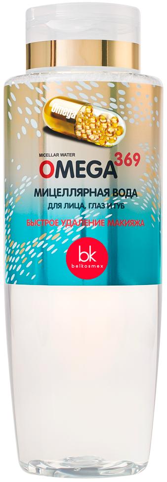 Мицеллярная вода для лица, глаз и губ OMEGA 369 Белкосмекс 400г (4810090009953)