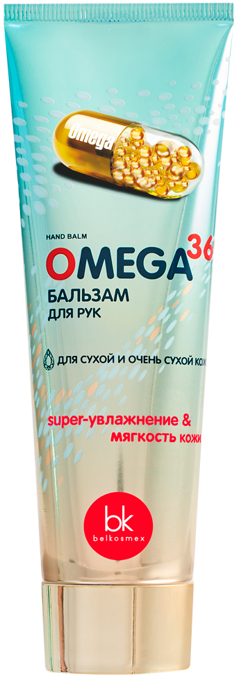 Бальзам для рук OMEGA 369 Белкосмекс 80г (4810090009922)
