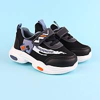 Детские кроссовки на липучках Tom.m для мальчика размер 22,23