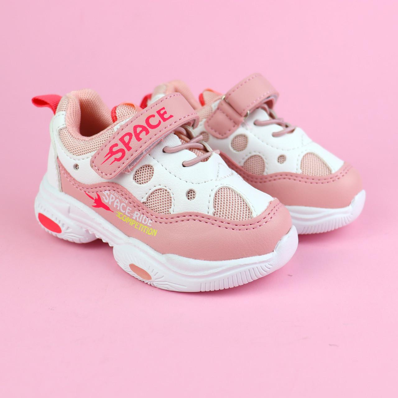Кросівки для дівчинки тм Тому.м рожеві розмір 21,22,23,24