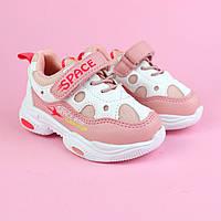 Кросівки для дівчинки тм Тому.м рожеві розмір 21,22,23,24, фото 1