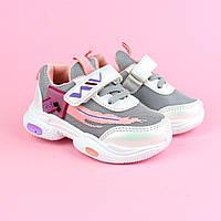 Детские кроссовки на девочку белые тм Том.м размер 21,22.23,24,26