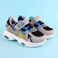 Дитячі кросівки для хлопчика Sport тм ТОМУ.М розмір 21,22,23,24